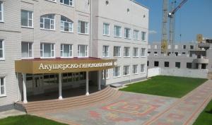 БУЗ ВО «Лискинская РБ»