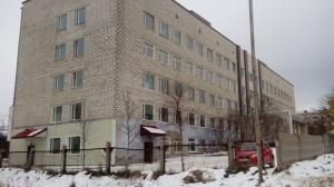 ОГБУЗ «Магаданский родильный дом»